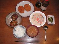 20051208-dinner