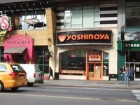 20070312nycyoshinoya1