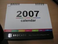 2007brocadecalender
