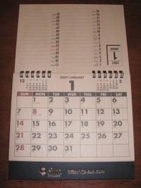 2007sun_calendar