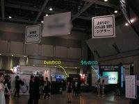 20080131itproe004