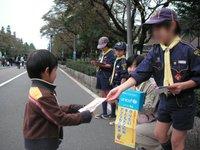 20081103tenkaichi007