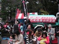 20081103tenkaichi017