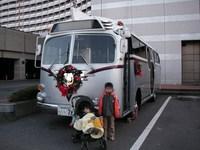 TDL_Bus