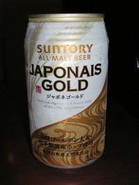 Japonaisgold