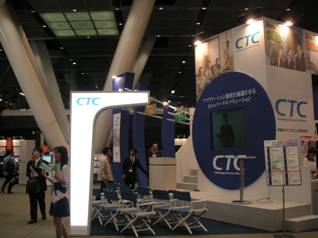 ctc_booth