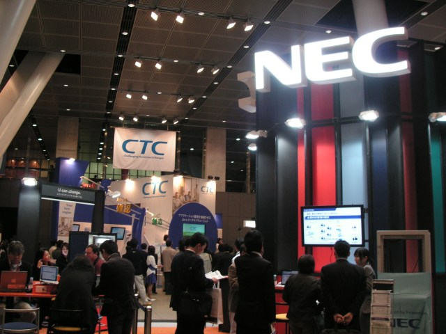 nec_booth