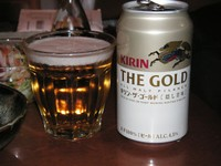 Kirin_the_gold