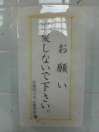 sanpatsu