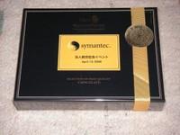 Symantec_giveaway