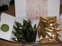 yatsuhashi_crunch2